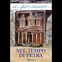 Nel tempo di Petra