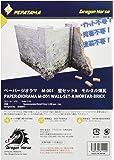 PEPATAMAシリーズ M-001 ペーパージオラマ 壁セットA モルタル煉瓦