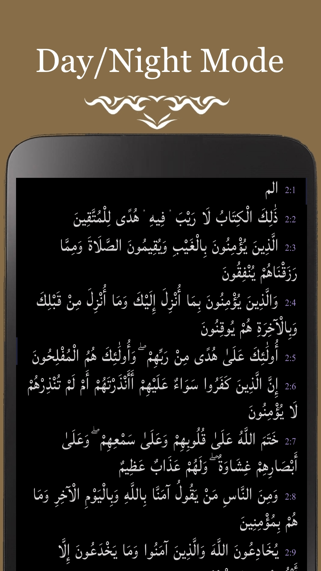 Android's Free Quran (Koran) Book in Arabic (Easy-to-use Quran App with  Auto-Scrolling, Notepad, Highlight, Bookmark, 7 Arabic Fonts, Offline &  Many
