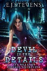Devil in the Details (Ivy Granger, Psychic Detective) Kindle Edition