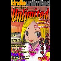 Monthly Manga Magazine Unlimited Janurary 2020