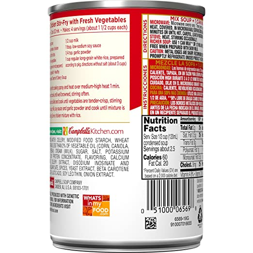 Campbells Healthy Request Condensed Soup, Cream of Celery, 10.5 oz