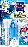 ブルーレットスタンピー 除菌効果プラス トイレタンク芳香洗浄剤 本体 フレッシュコットンの香り 約30日分