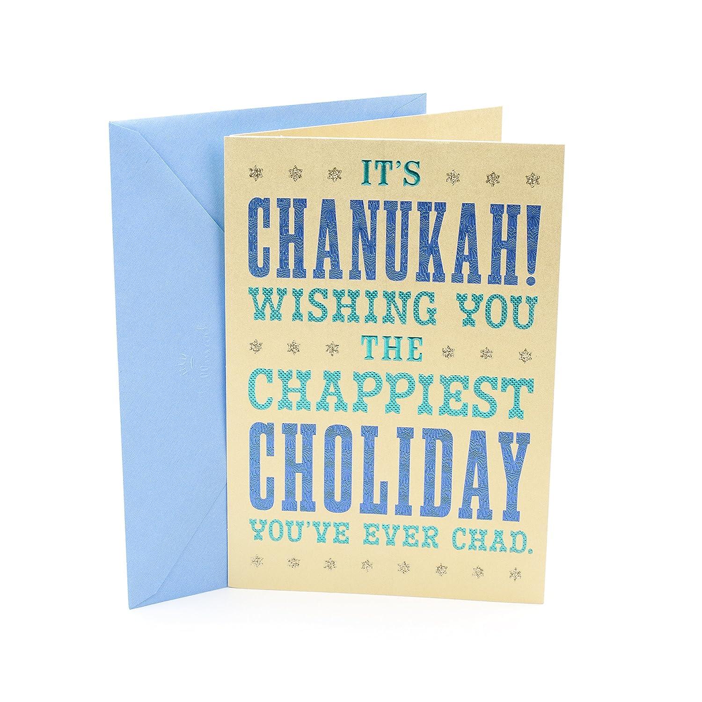Amazon Hallmark Tree Of Life Funny Hanukkah Card Blue Foil
