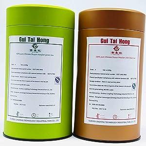 OrganicGreen Tea With Decaf Black Tea,100% Organic Tea Leaves 14.1 Ounce (Pack of 2)