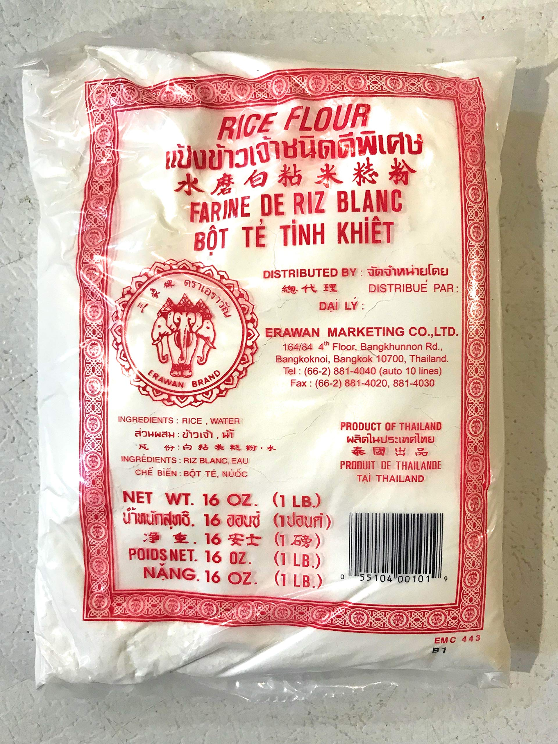 Rice Flour 1 LB x 20 Bags 水磨白粘米広粉