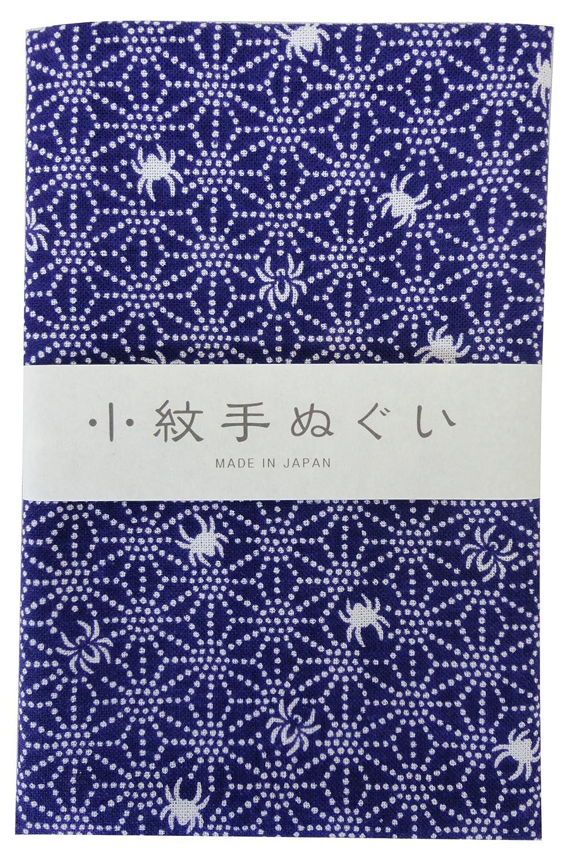 japonais traditionnel Serviette Tenugui Petite Motif 5/Ensemble de type Basic Pattern-1