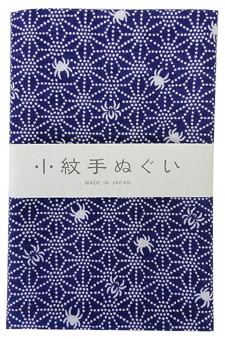 Miyamoto Izumi-koubai Toalla Tradicional Japonesa Tenugui pequeño patrón Spider