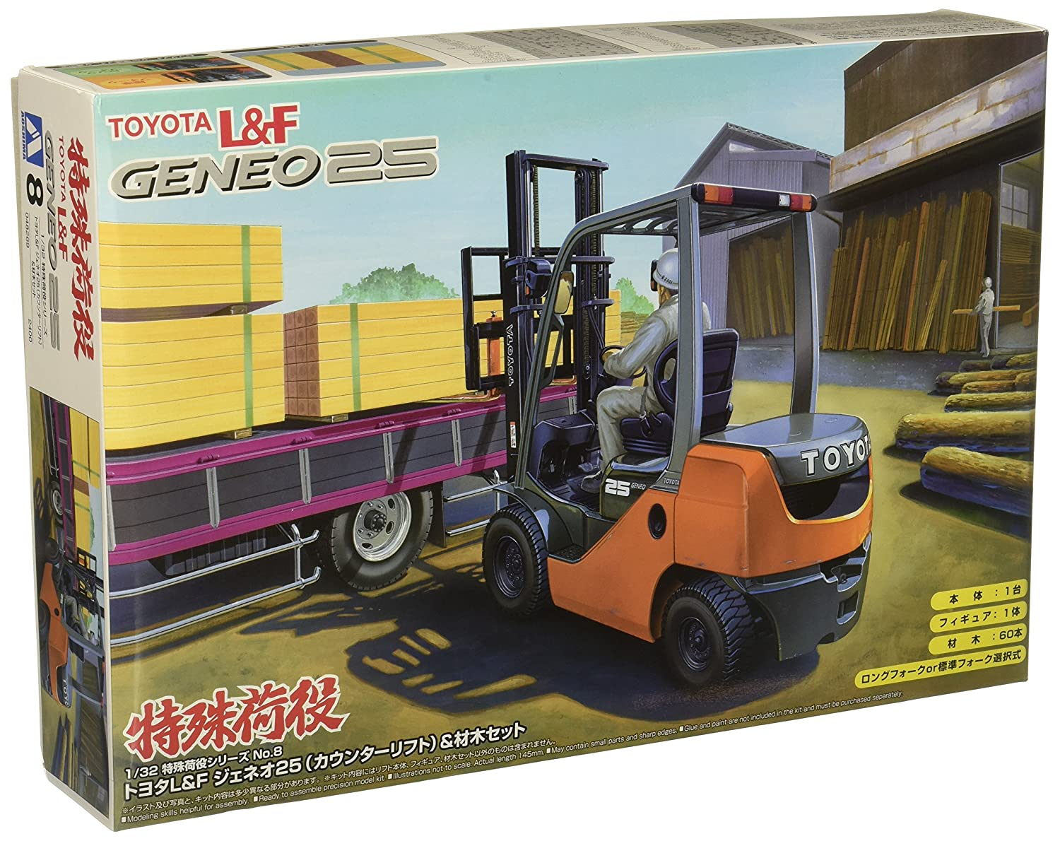 No.08 Toyota L & F Geneo 25 1/32 Special Cargo (counter lift) and timber set (japan import)
