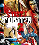 Street Mobster [Blu-ray]