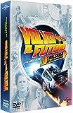 Volver Al Futuro , Trilogia 30 Aniversario Boxset Pelicula En DVD Español Latino