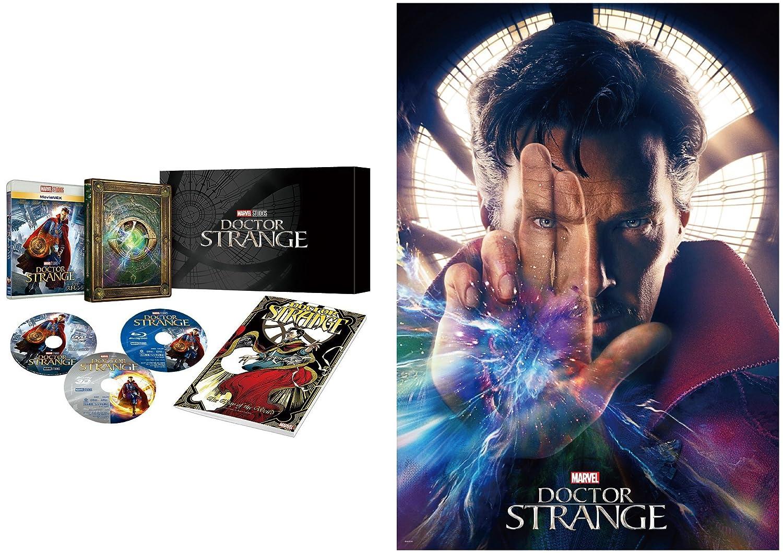 【Amazon.co.jp限定】ドクターストレンジ MovieNEXプレミアムBOX[ブルーレイ3D+ブルーレイ+DVD+デジタルコピー(クラウド対応)+MovieNEXワールド](B3オリジナルポスター) [Blu-ray] B06XSMRVSR