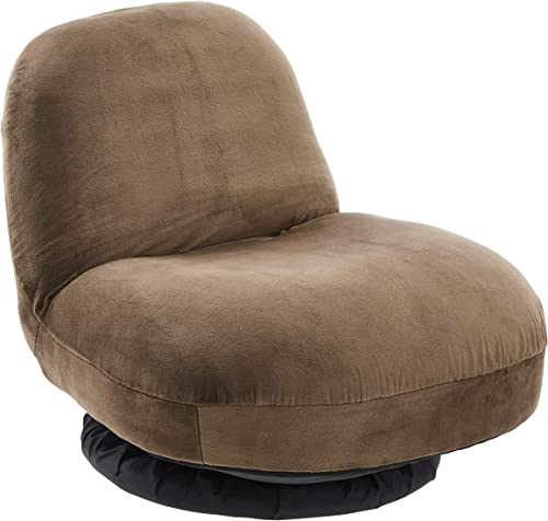 Amazon Basics Small Low-Back Swivel Adjustable Memory Foam Floor Chair