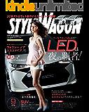 STYLE WAGON (スタイル ワゴン) 2016年 9月号 [雑誌]