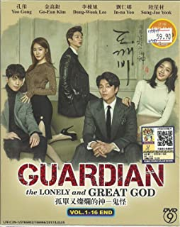 Amazon com: Goblin - The Lonely and Great God (16 Episodes +