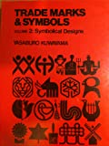 Trade Marks & Symbols, Vol. 2: Symbolical Designs (Trade Marks and Symbols)