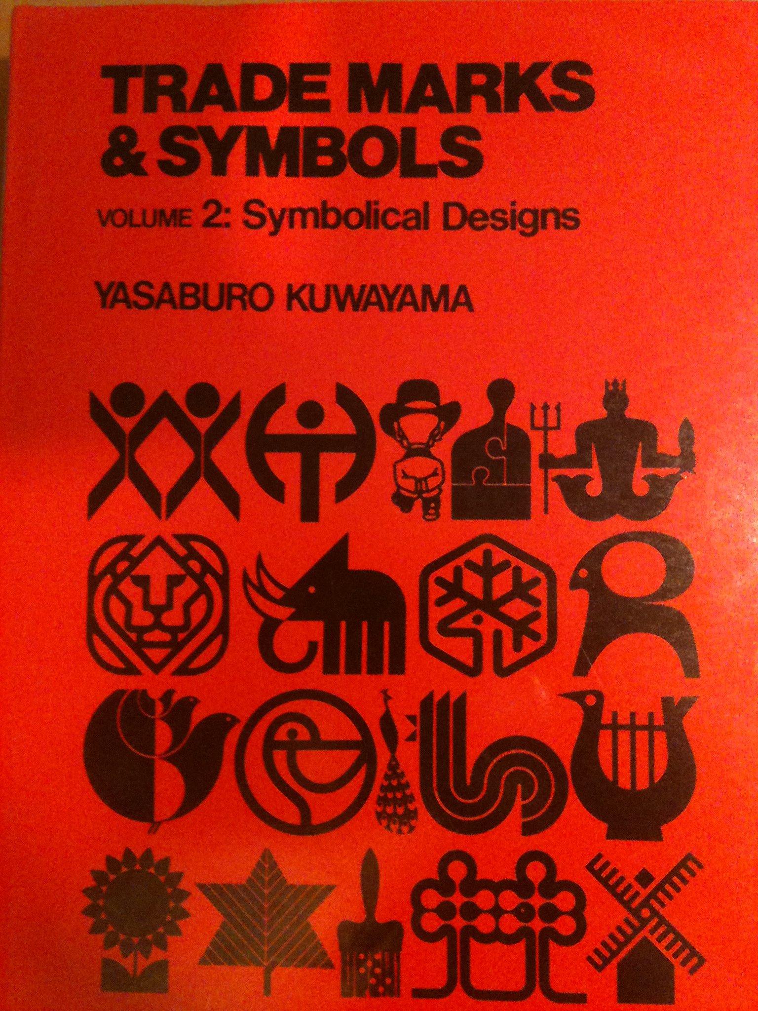 Trade Marks Symbols Vol 2 Symbolical Designs Trade Marks And