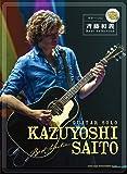 ギター・ソロ 斉藤和義 Best Selection (模範演奏CD付)