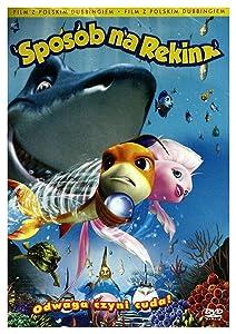 Shark Bait (IMPORT) (No English version)