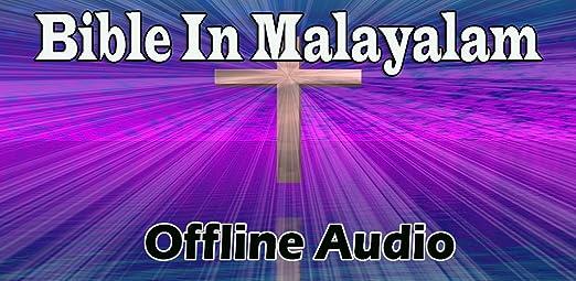 Bible In Malayalam (Offline Audio)
