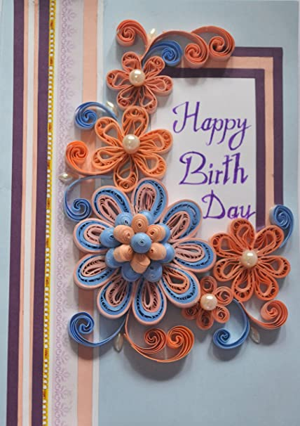 Wondrous Psartworks Beautiful 3D Paper Quilling Birthday Greeting Card Personalised Birthday Cards Cominlily Jamesorg