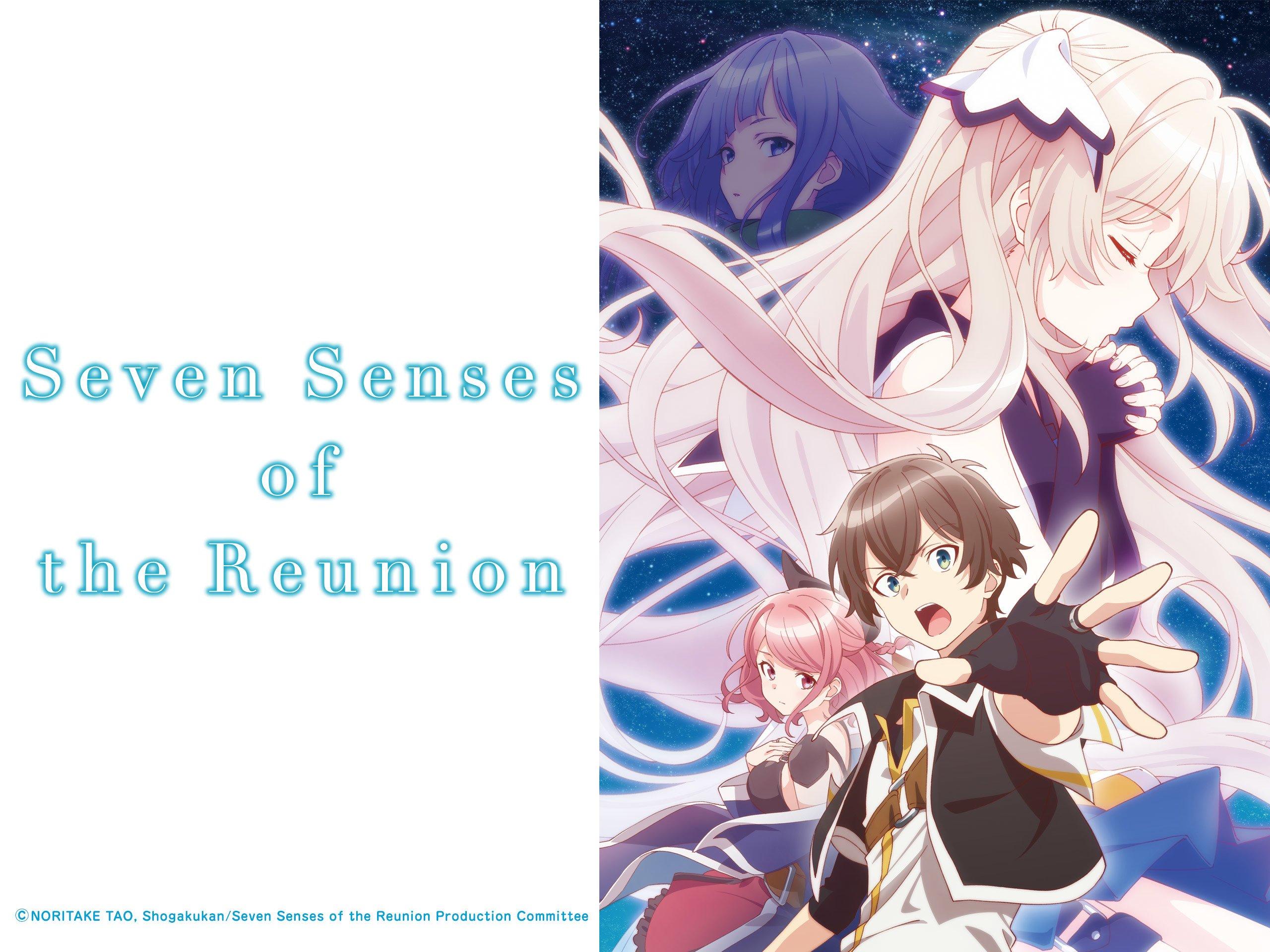 Seven Senses of the Re\'Union online schauen und streamen bei Amazon ...