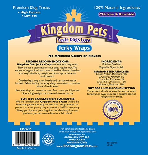 Kingdom Pets Chicken and Rawhide Jerky Wraps