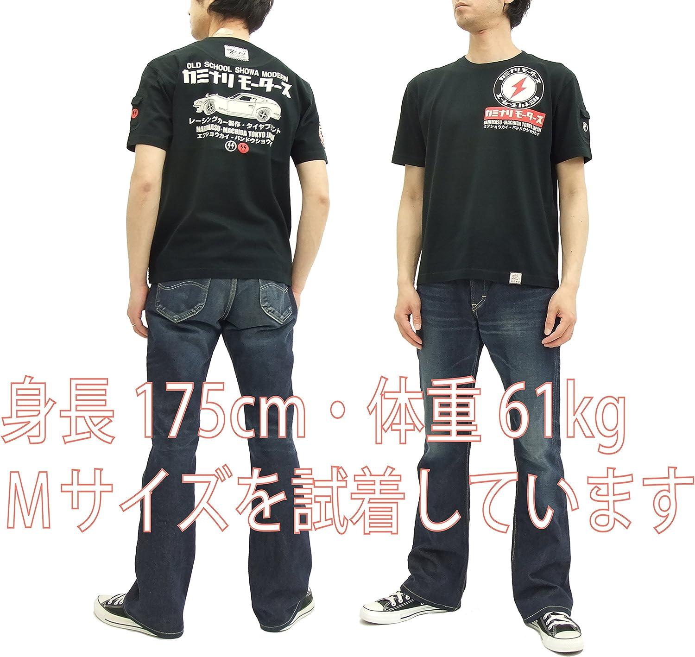 KAMINARI T-Shirt Japanese Old Car Mens Short Sleeve KMT-148