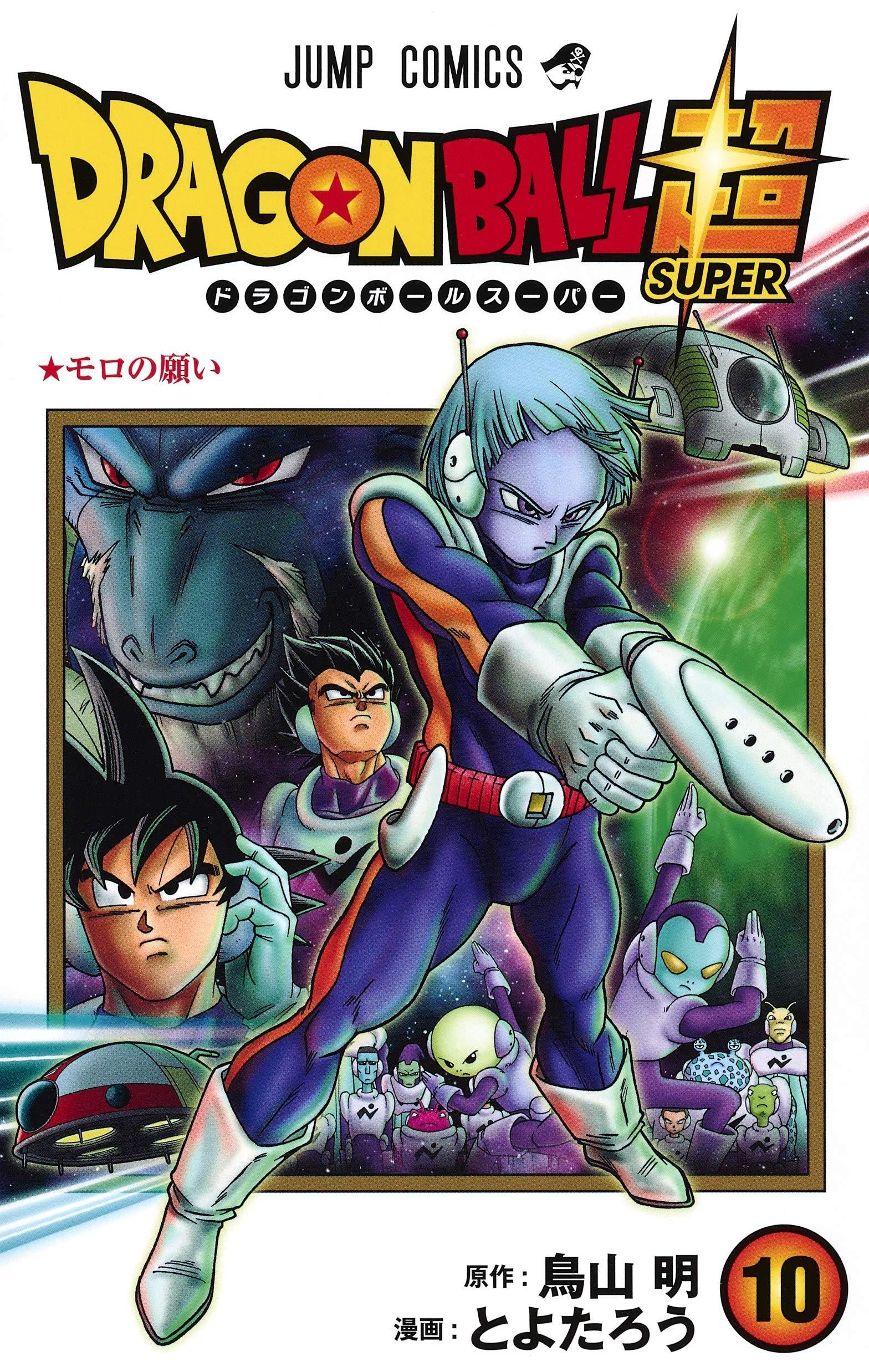 """Résultat de recherche d'images pour """"dragonball super 10"""""""