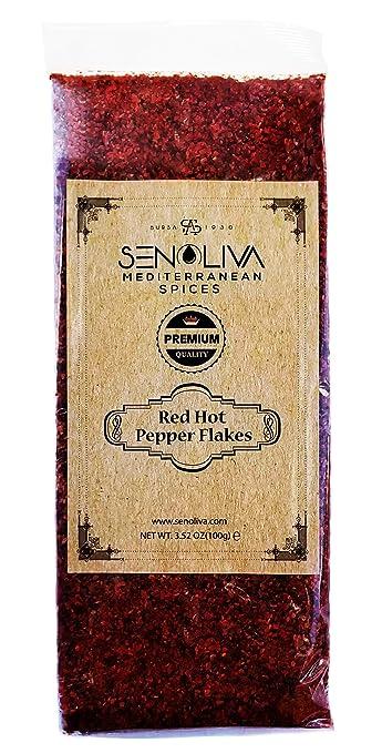 Amazon.com   Senoliva Premium Gourmet Spices ISOT 85df9e6d5c