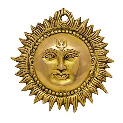 Amazon Com Bharat Haat Classic Decorative Sun Face Wall Hanging
