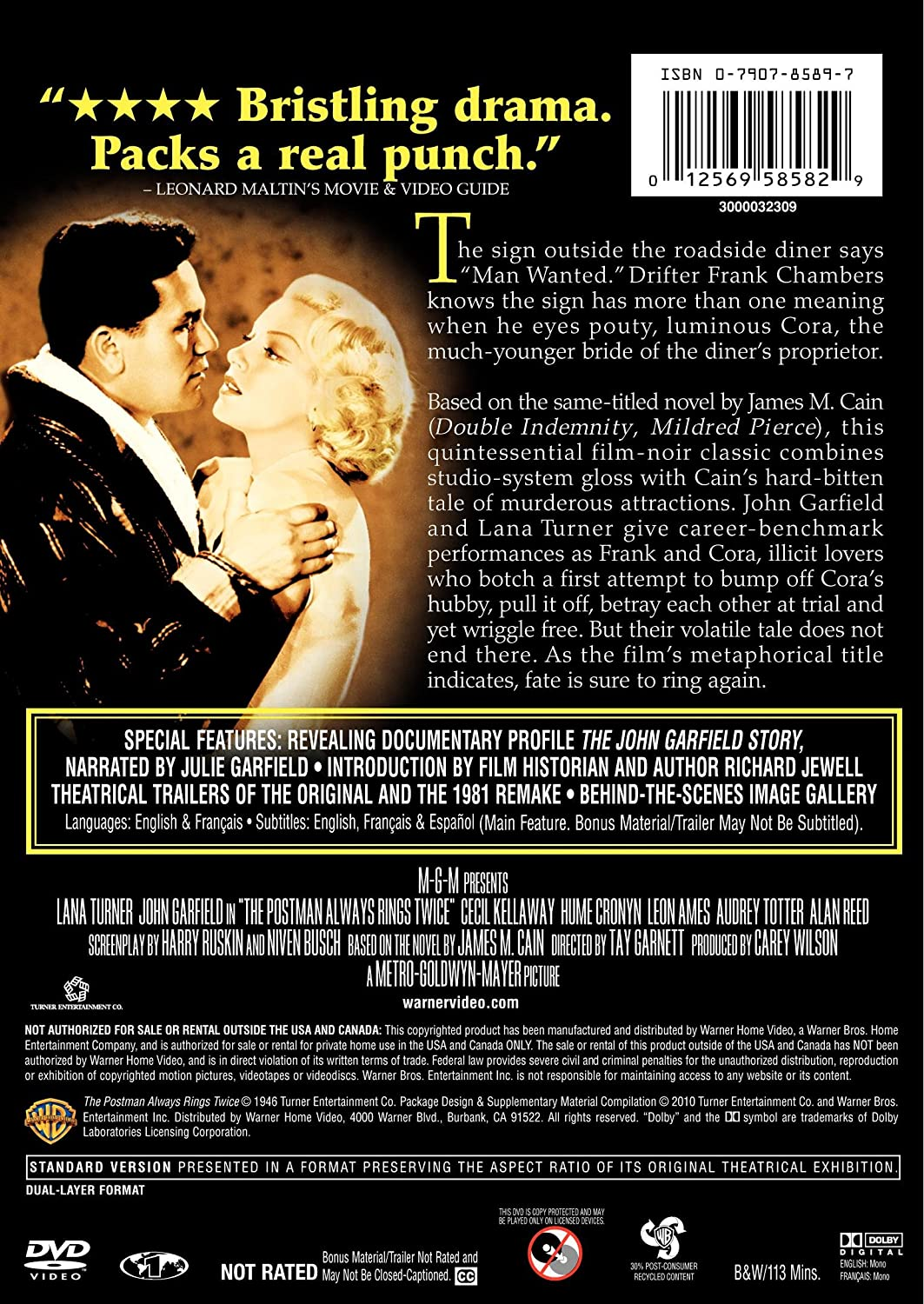 Superior Amazon.com: The Postman Always Rings Twice: James M. Cain, Tay Garnett,  Lana Turner, John Garfield, Cecil Kellaway, Hume Cronyn, Leon Ames, Audrey  Totter, ...