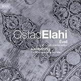 Eveil - Awakening - The Art Of Oriental Tanbur Lute