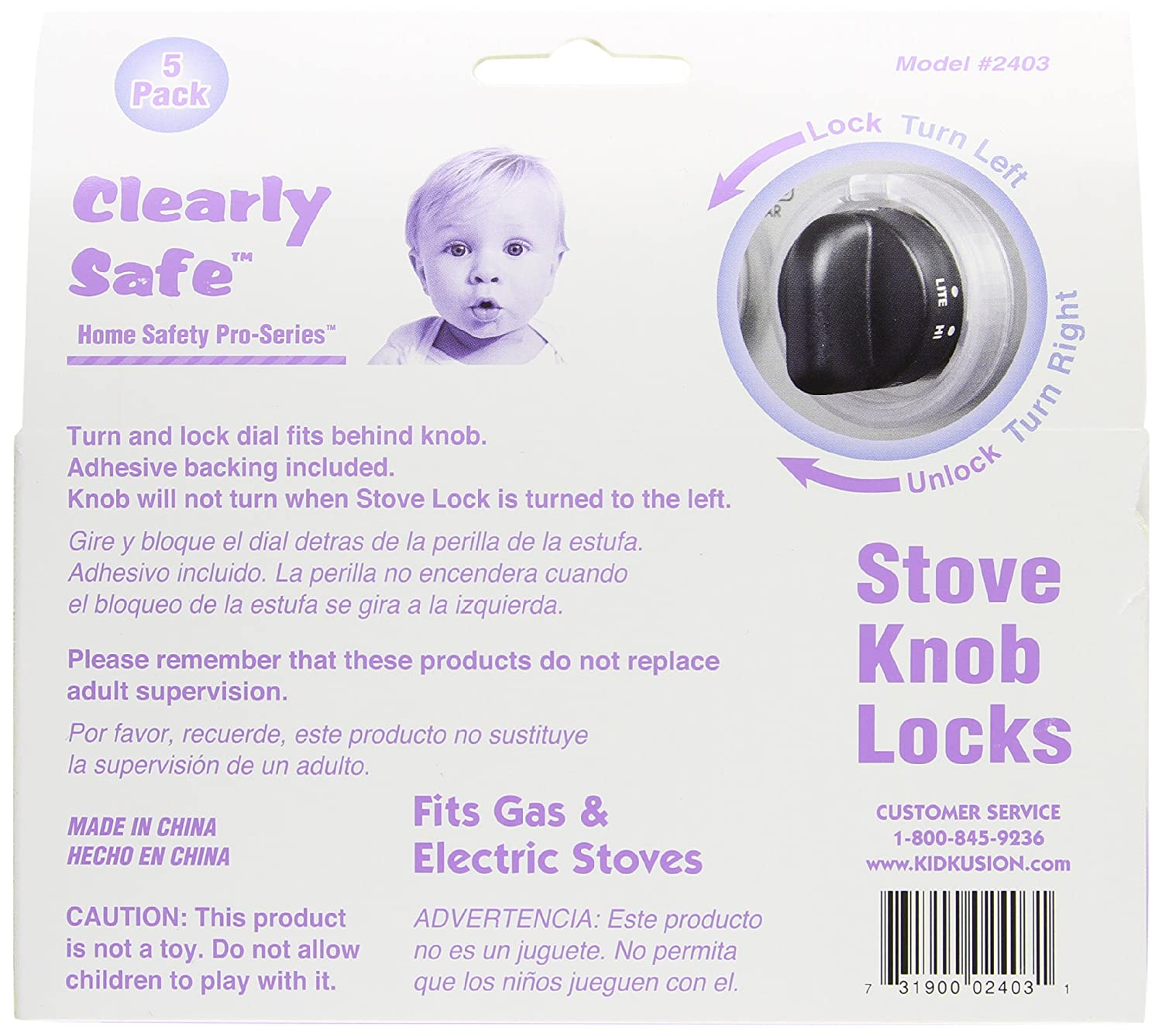 5 Count KidKusion Stove Lock Clear