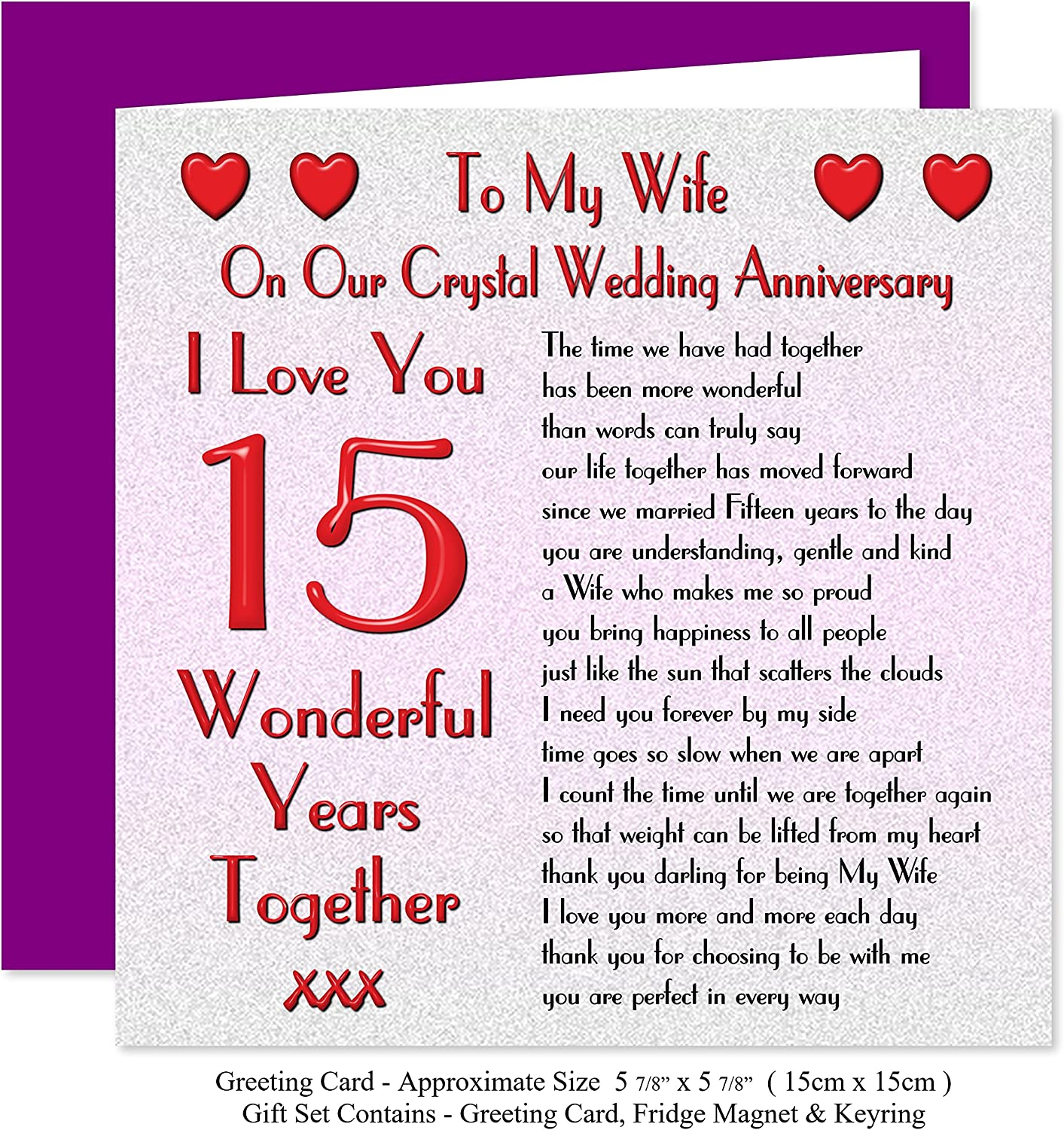 My Wife 8th Wedding Anniversary Gift Set - Card, Keyring & Fridge Magnet  Present - On Our Crystal Anniversary - 8 Years - Sentimental Verse I Love