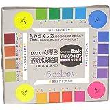 マッチ 水彩絵具 マッチ ベーシックカラー  3原色セット5色入 10ml