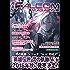 月刊ファルコムマガジン vol.83 (ファルコムBOOKS)