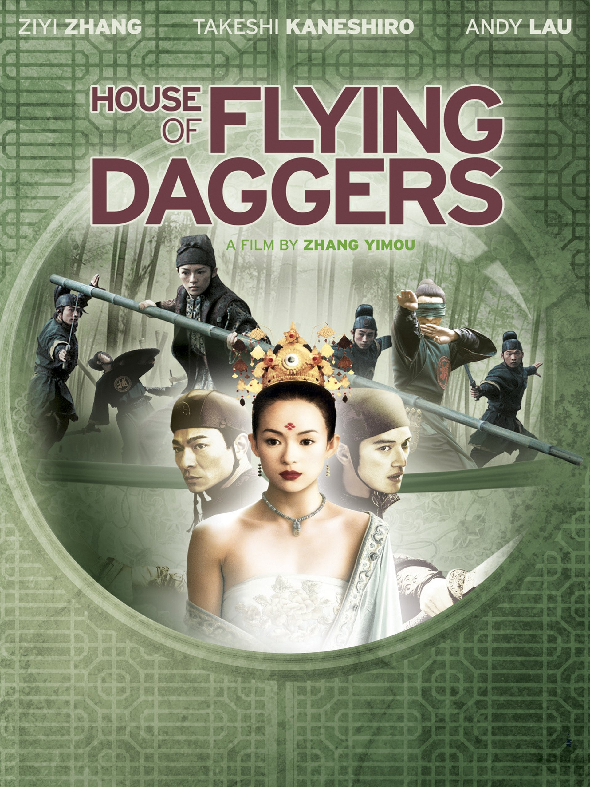 house of flying daggers full movie english subtitles watch