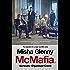 McMafia: Seriously Organised Crime