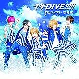 千年DIVE!!!!!【通常盤A】