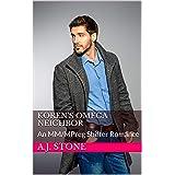 Koren's Omega Neighbor: An MM/MPreg Shifter Romance (Draco International Book 2)