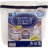 創和 洗濯ネット シューズ丸洗い専用ネット(キャッチフック付)