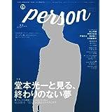 TVガイド PERSON VOL.53