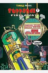 Suppandi Volume 7: Fire Away Kindle Edition