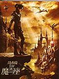 JAY 魔杰座 (DVD付) 台湾盤