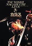 カラス'90-'91 JEEP ツアー [DVD]
