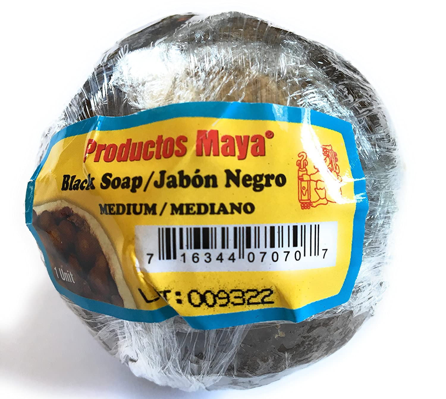 Amazon.com: Black Soap/ Jabon Negro/ Jabon De Cuche Made In El Salvador: Health & Personal Care