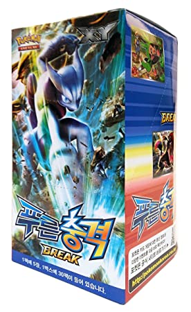Pokemon Cartas XY8 Booster Pack Caja 30 Packs en 1 caja BLUE IMPACT Corea Ver TCG