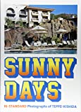 """SUNNY DAYS"" Hi-STANDARD Photographs of TEPPEI KISHIDA"