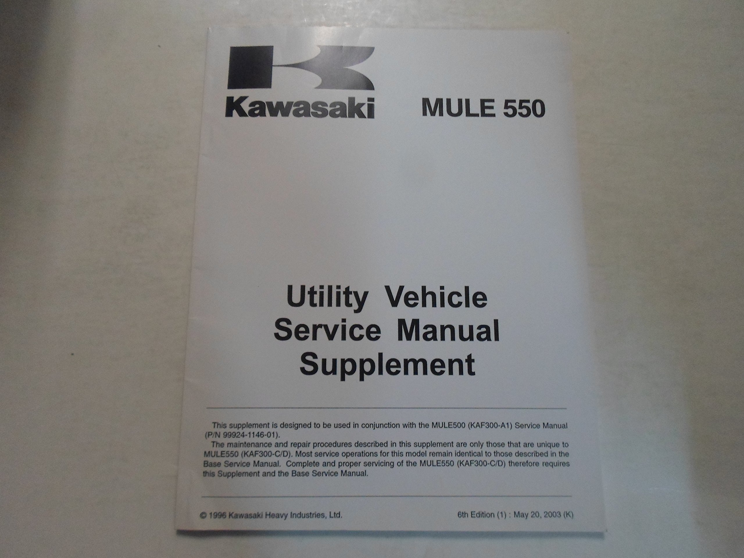 1997 Kawasaki Mule 550 Utility Vehicle Service Manual Supplement FACTORY  BOOK: Kawasaki: Amazon.com: Books